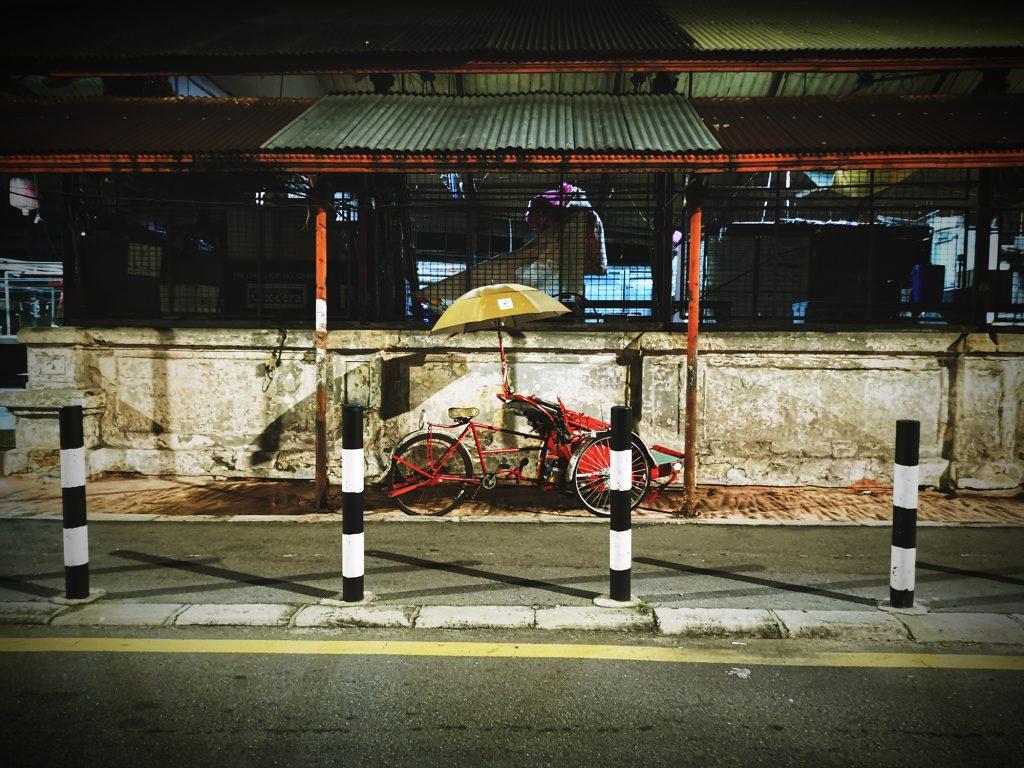 Trishaw Street View